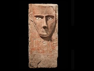 mobile version - Pillar Stele with Inscription
