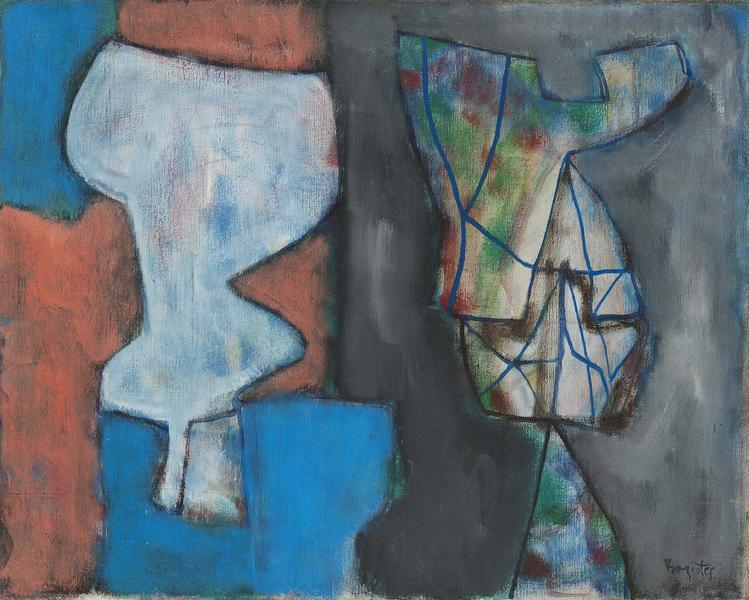 Figurine and Mirror, 1947 oil on canvas 20 1/8&quo...