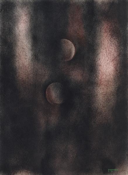 """Lights XI, 1974 oil on paper 30"""" x 22"""" s..."""