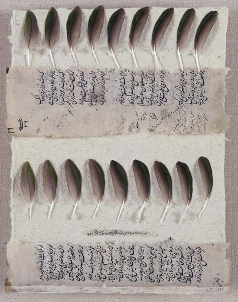 Lenore Tawney (1907-2007) Long Modulation, 1969 mi...