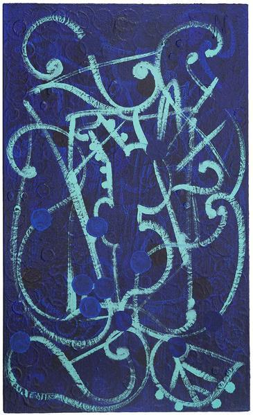"Blue Debate, 2007 acrylic on canvas 60 1/4"" x 36 1..."